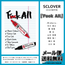 SCLOVER/Fuck All