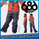 55DSL CIGARETTE DENIM PANT