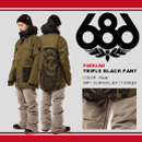 TRIPLE BLACK PANT/Khaki