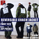 REVERSIBLE 2WAY COACH JACKET/LG