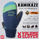 KAMIKAZE/NAVY/GRASS/D-BLUE