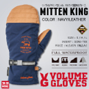 MITTEN KING/NAVY/LEATHER