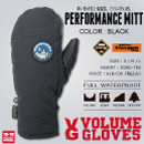 PERFORMANCE MITT/BLACK