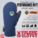 PERFORMANCE MITT/NAVY