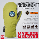 PERFORMANCE MITT/TEA
