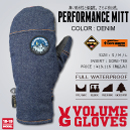 PERFORMANCE MITT/DENIM