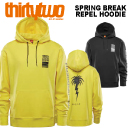 SPRING BREAK REPEL HOODIE